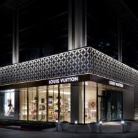 Louis Vuitton, Legacy West Plano