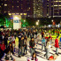 : Discovery Green presents The ICE