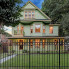Holly Beretto: Historic Victorian landmark home nestled in heart of Montrose graces market at $1.1 million