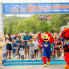 : SNIPSA presents 14th Annual Race for the Rescues