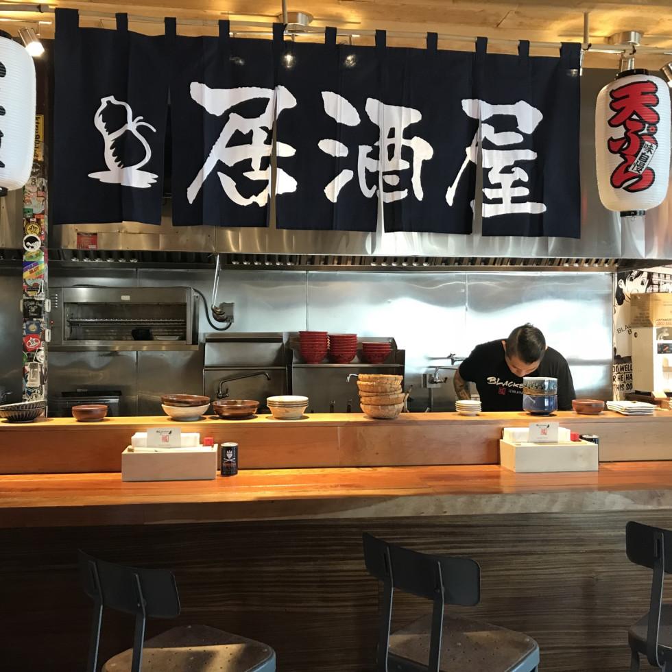 Blackbird Izakaya interior