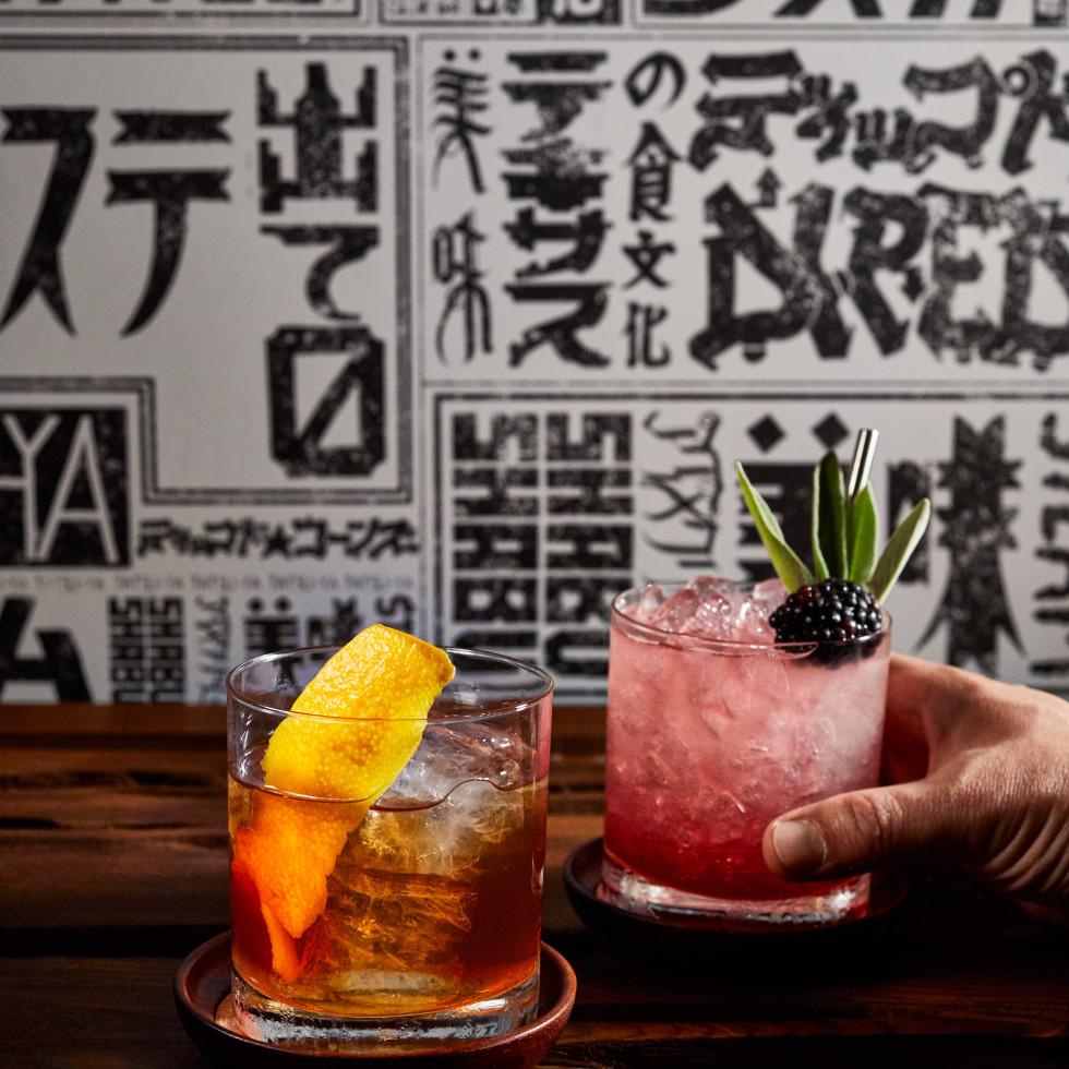 DipDipDip Austin cocktails