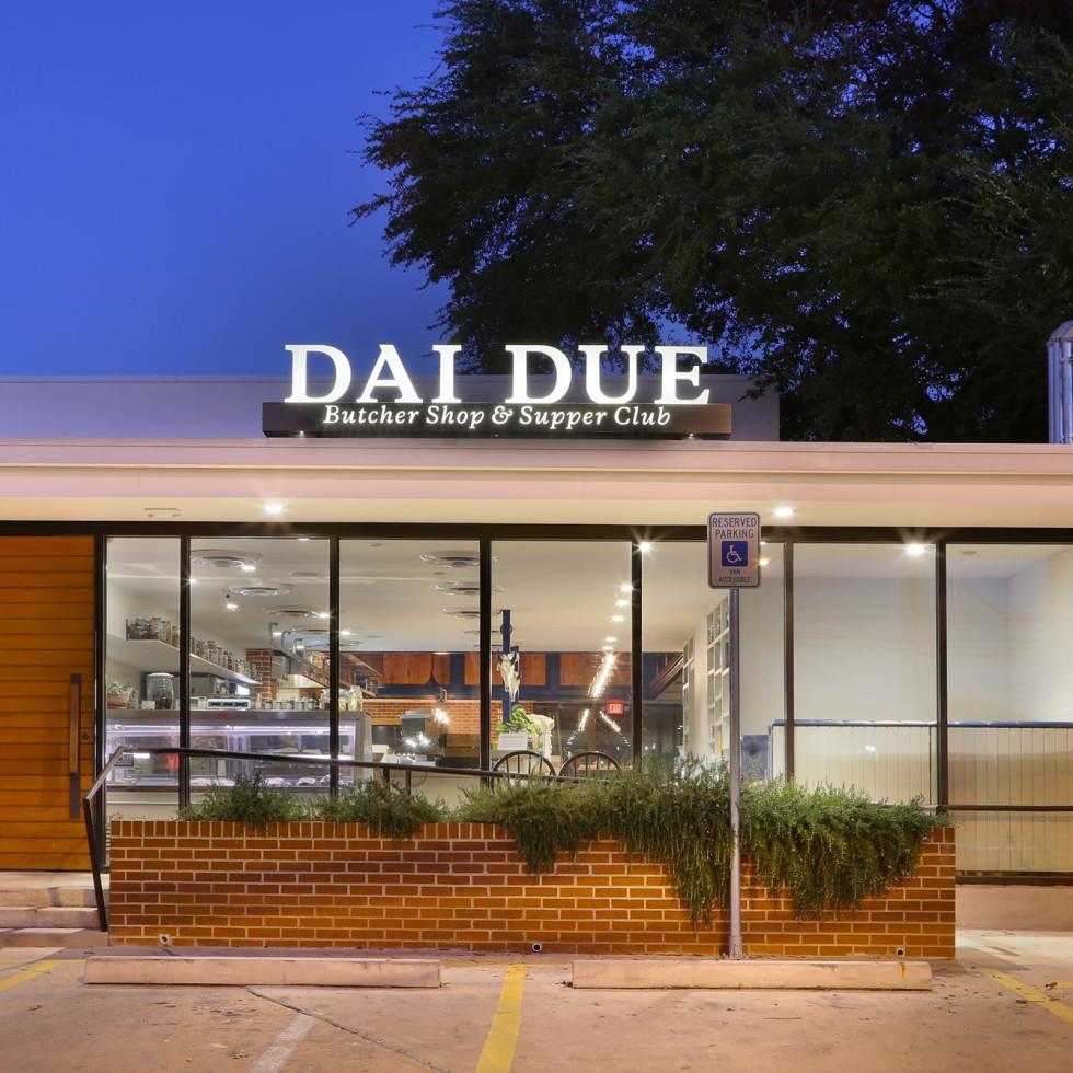 Dai Due building