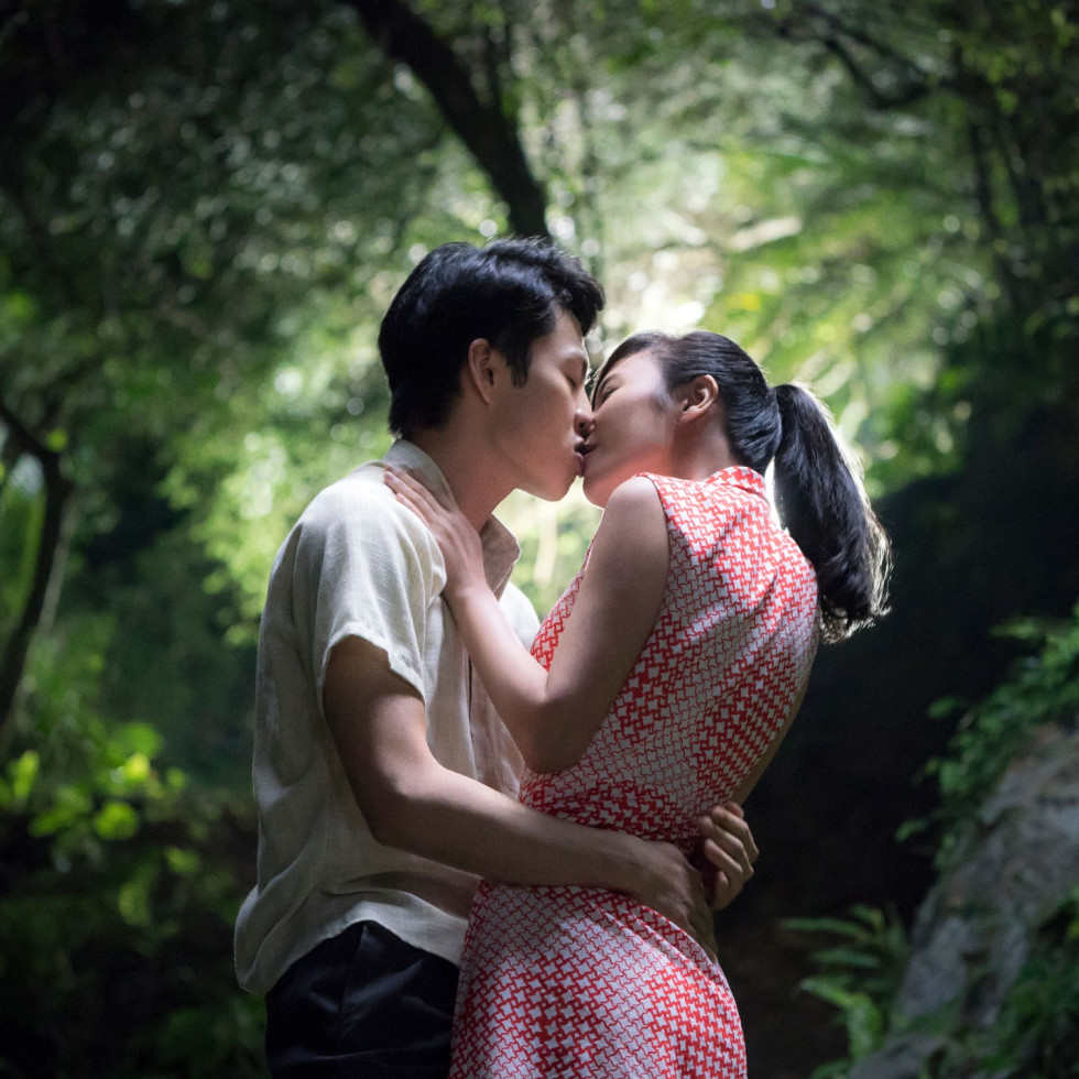 Hong-Chi Lee and Yo-Hsing Fang in Tigertail