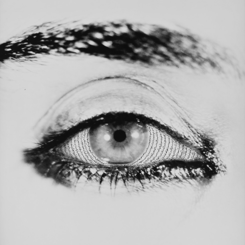 "Shirin Neshat, ""Offered Eyes"""