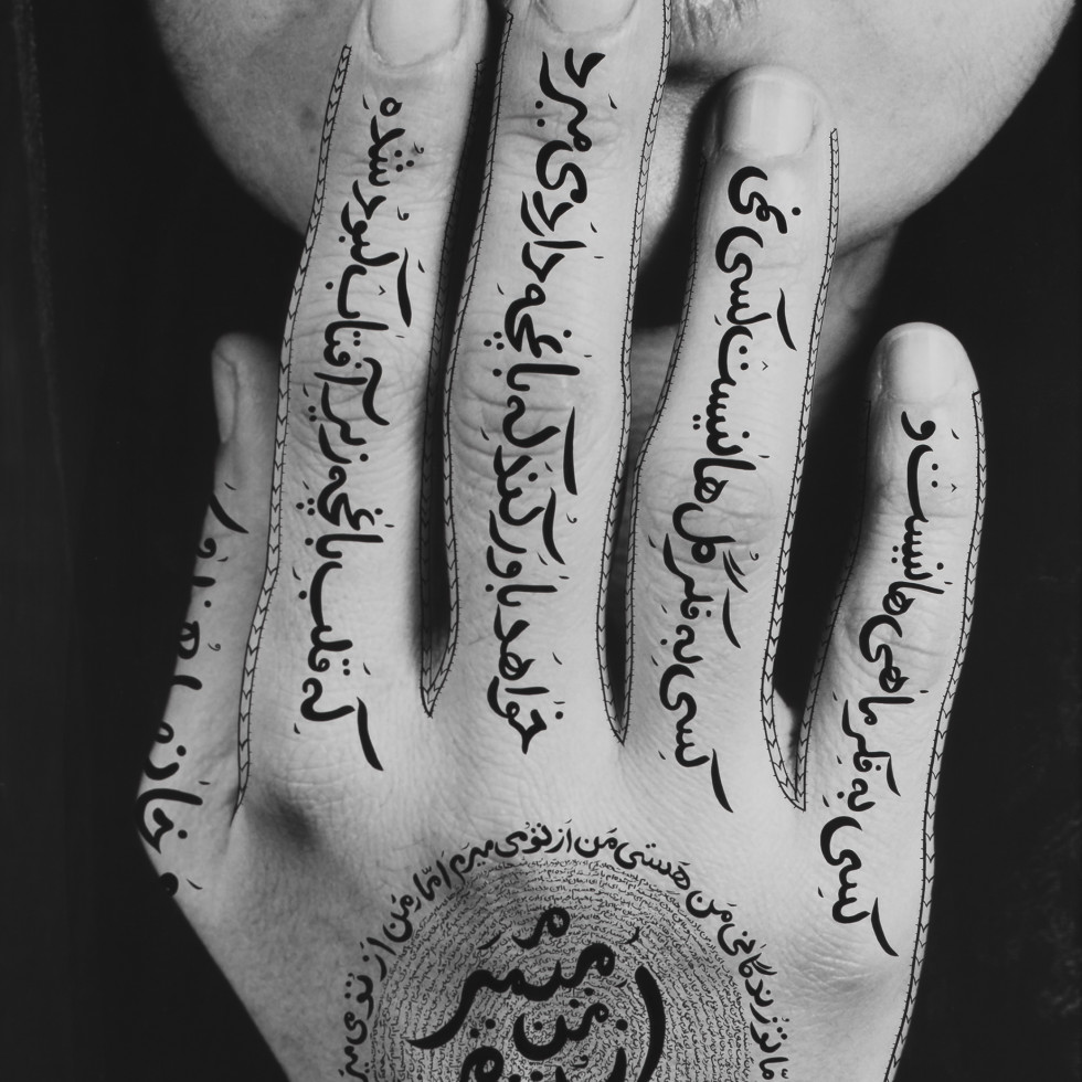 "Shirin Neshat, ""Untitled (Women of Allah),"" 1996"