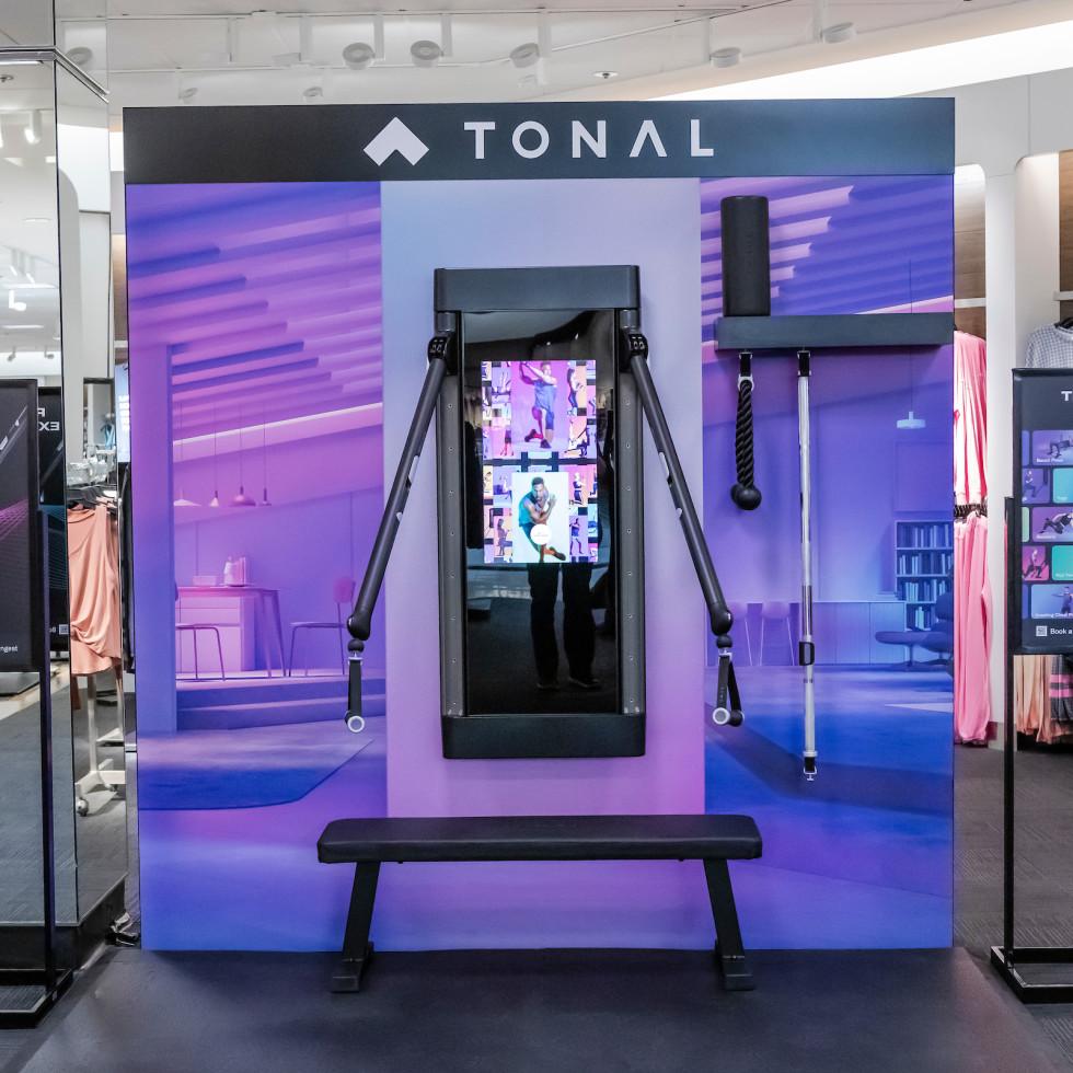 Tonal display at Nordstrom