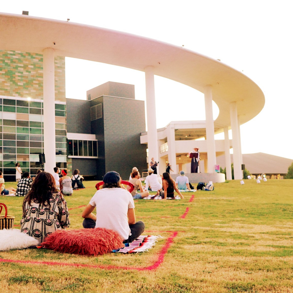 Long Center lawn Austin