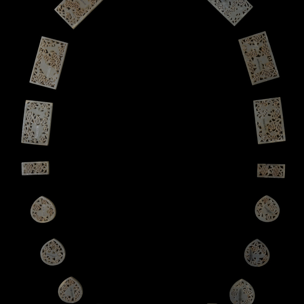 Belt Plaques, China, Ming dynasty (1368-1644)  Jade