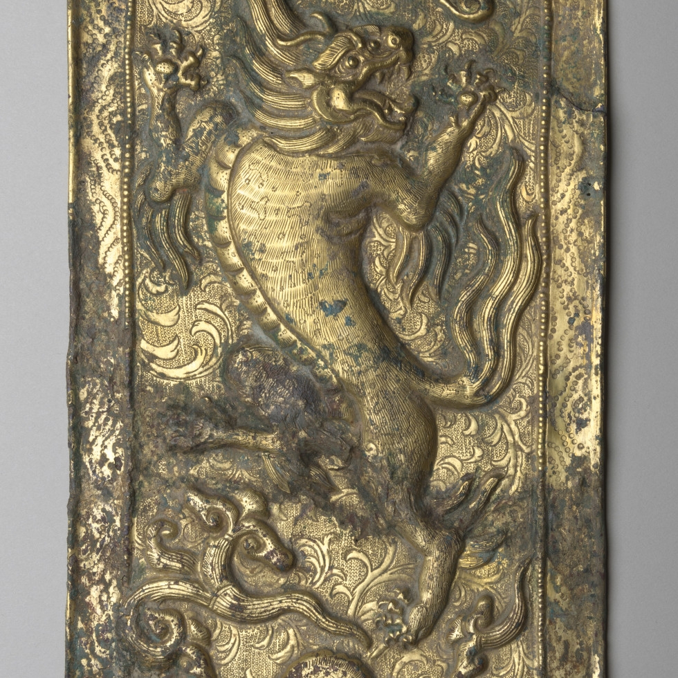 Plaque with a Standing Lion  China, Liao dynasty (907-1125), Gilt bronze