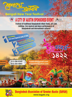 Bengali New Year's Festival_Bangladesh Association of Greater Austin_2015