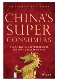 "Asia Society Texas Center presents ""China's Super Consumers 2.0: Changing China - Changing the World"""