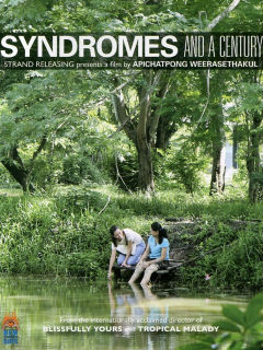 Austin Film Society presents <i>Syndromes and a Century</i>