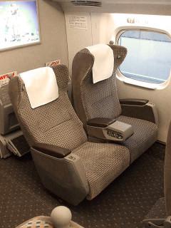 News_bullet train_Shinkansen Series_first class