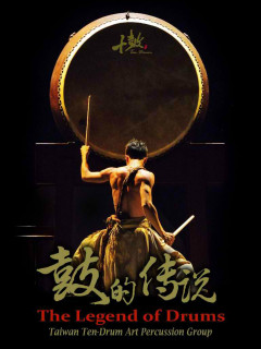 The Legend of Drums-Drumming the Sky and Earth