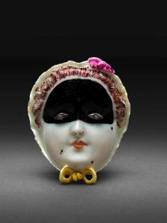 """""""The Connoisseur's Eye: New Perspectives on Ceramics in the Rienzi Collection"""""""