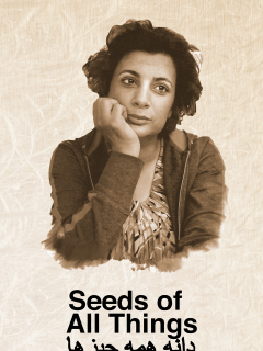 <i>Seeds of All Things</i> Houston Film Screening Premiere
