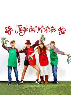 The Kids of Jingle Bell Mistletoe and North Texas Food Bank presents Kiss Hunger Goodbye