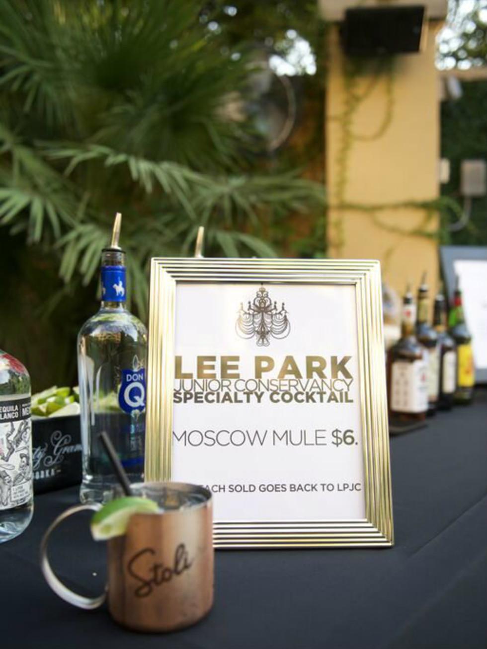 LPJC End of Summer Event