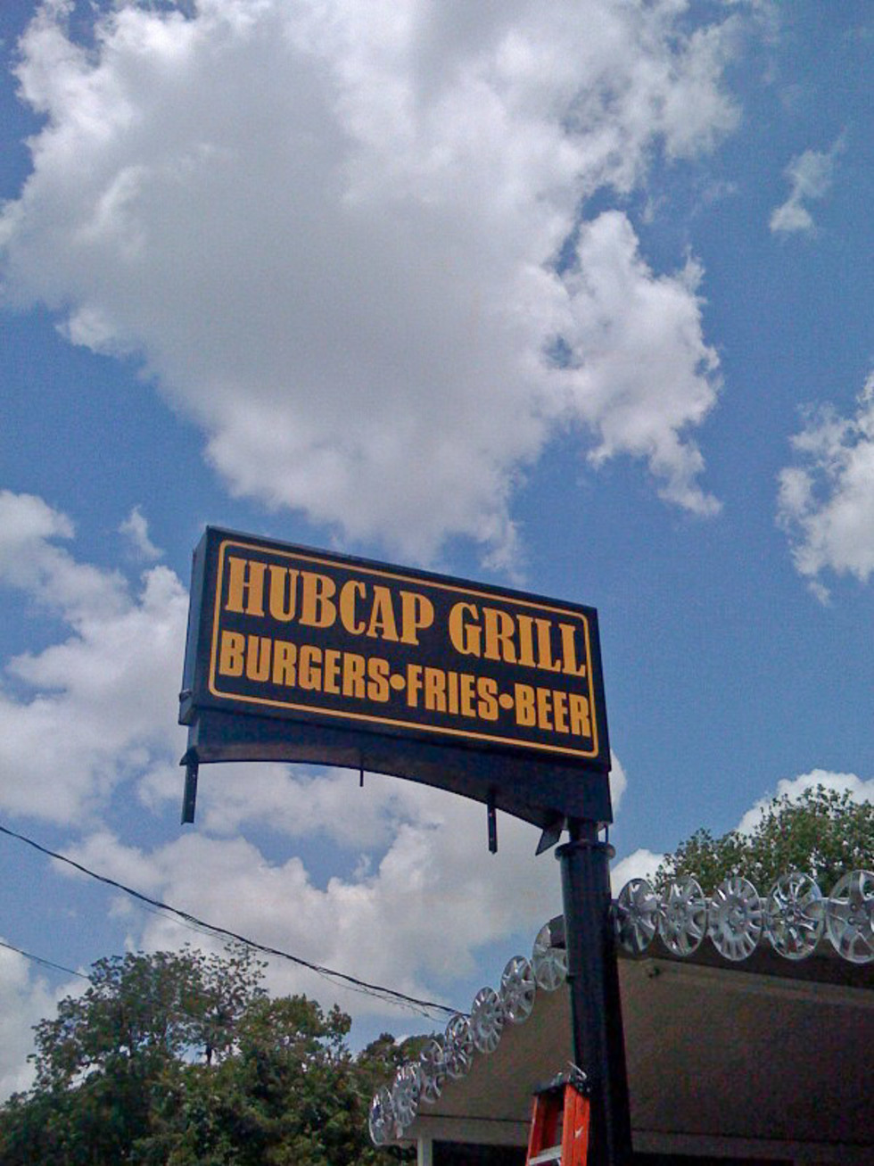 News_Hubcap Grill