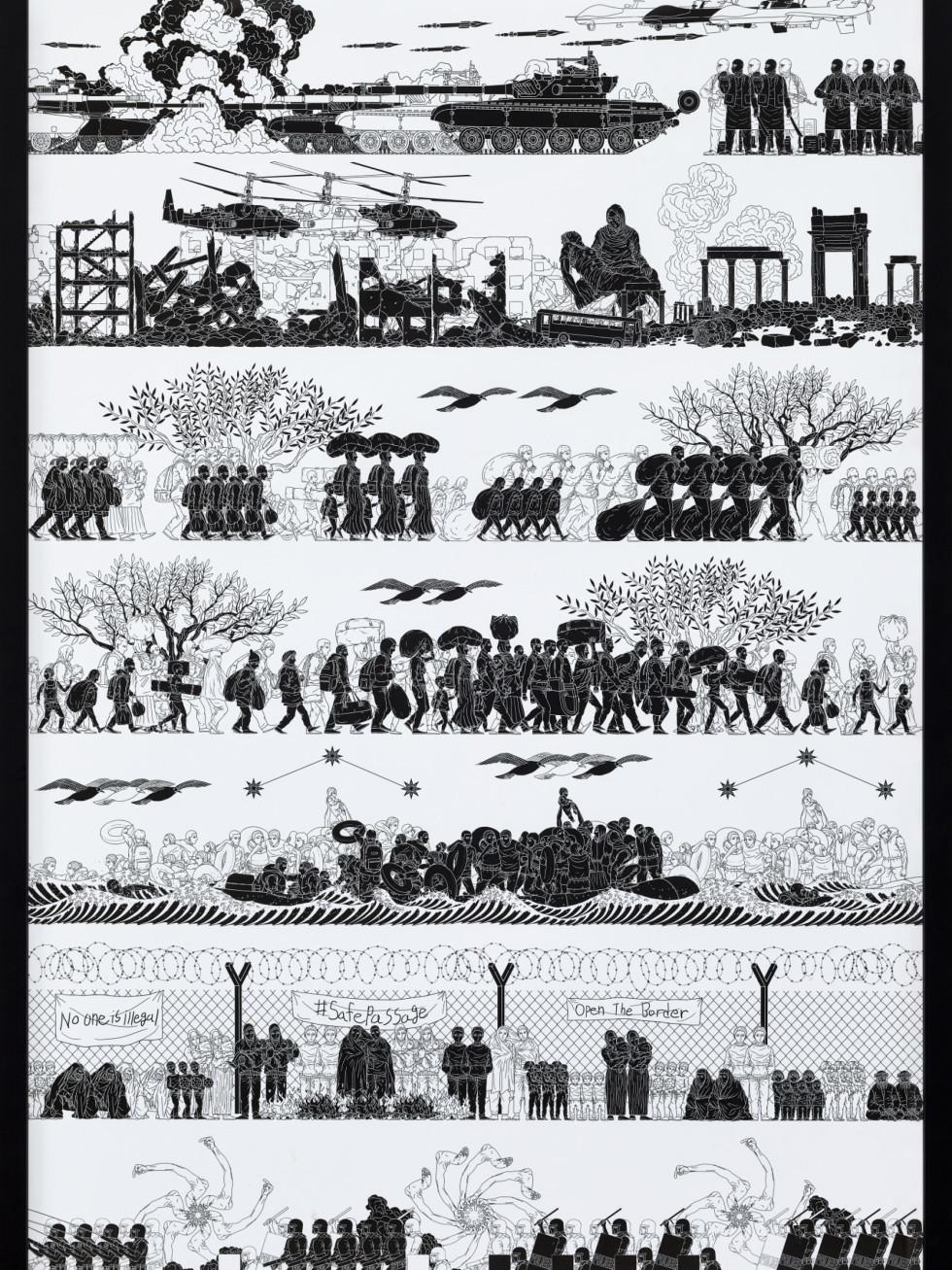 Ai Weiwei offset lithograph