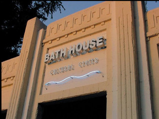Bath House Cultural Center at White Rock Lake in Dallas