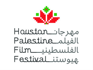 Houston Palestine Film Festival