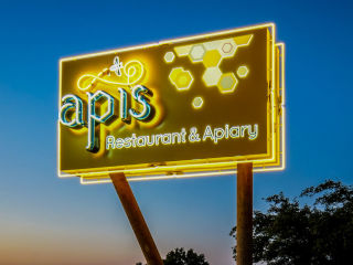 Apis Restaurant & Apiary