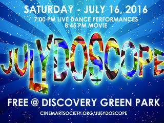 Houston Cinema Arts Society presents Julydoscope 2016