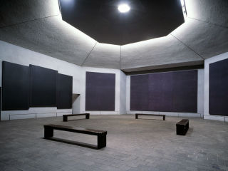 Rothko Chapel presents Walagante
