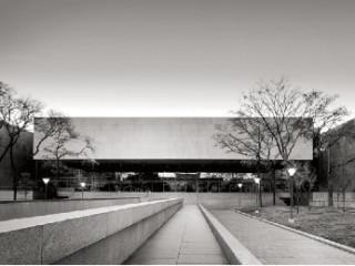architecture center houston film screening: victor lundy: sculptor