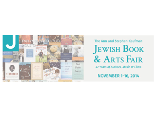 42nd Annual Jewish Book & Arts Fair