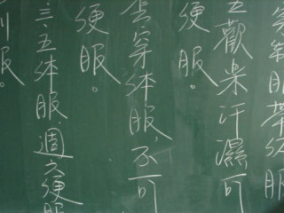 "Asia Society Texas Center hosts ""Innovations in Mandarin Education: Fostering Community Collaboration"""