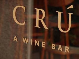 Exterior of Cru in West Village in Dallas