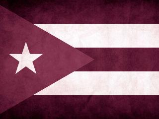 Austin Chamber Music Center presents Cuban Finale