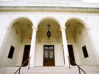 Austin History Center front entrance