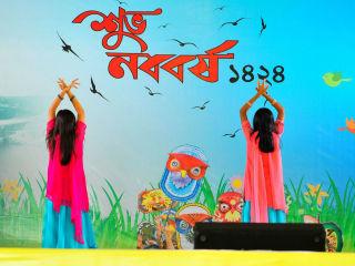 Bengali New Year Festival