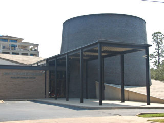 Places-A&E-Holocaust Museum Houston-facade-1