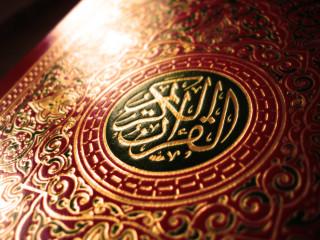 News_Koran_inscription