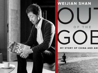 <i>Out of the Gobi: From Mao Zedong's China to the American Dream</i>