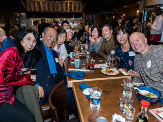 Japan-America Society of DFW presents Bonenkai Forget-the-Year Party 2019