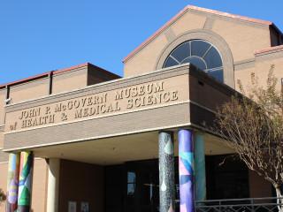 Health Museum Houston exterior