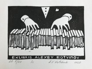 "Redbud Gallery presents ""Ex Libris"""