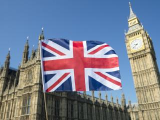British Bazaar