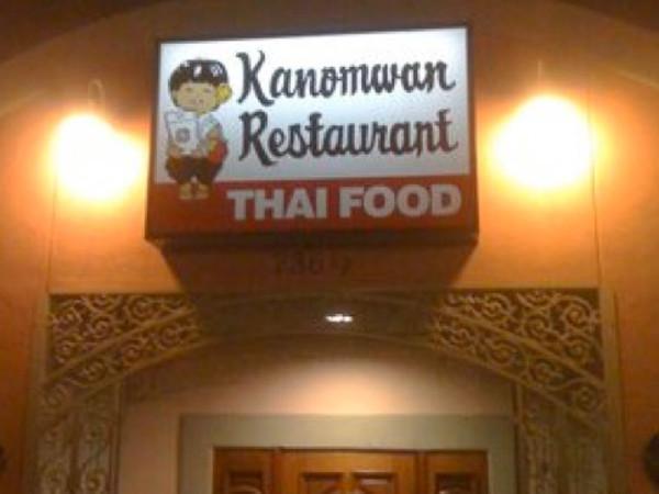 News_Kanomwan_Thai food_restaurant