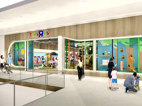 Toys R Us store Houston Galleria