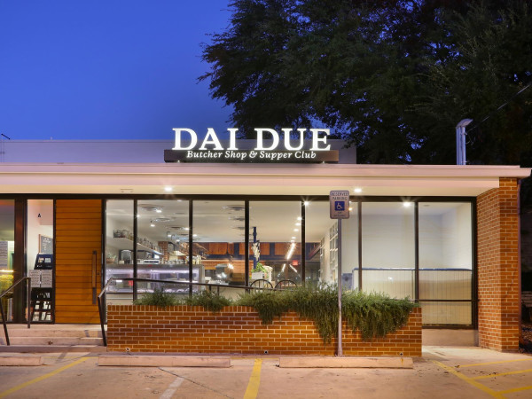 Dai Due building