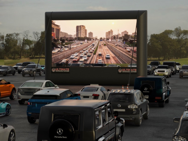 The Ultimate Drive-In