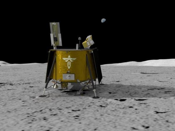 Firefly's Blue Ghost lunar lander