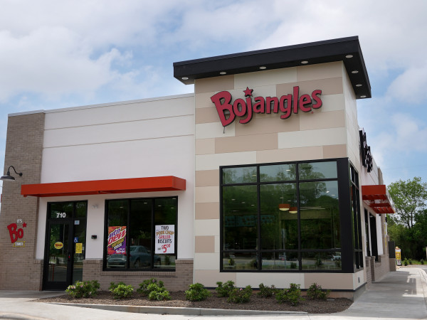Bojangles restaurant exterior